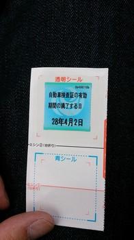 DSC_4361.jpg