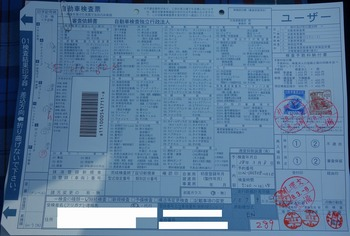 DSC07080_tr.jpg